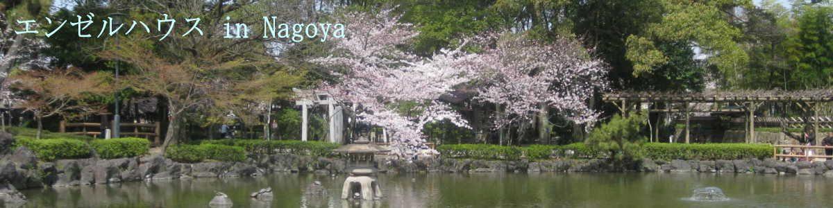 中村公園豊国神社
