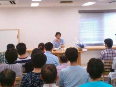 2/28畠山晃の『講演会』開催します。